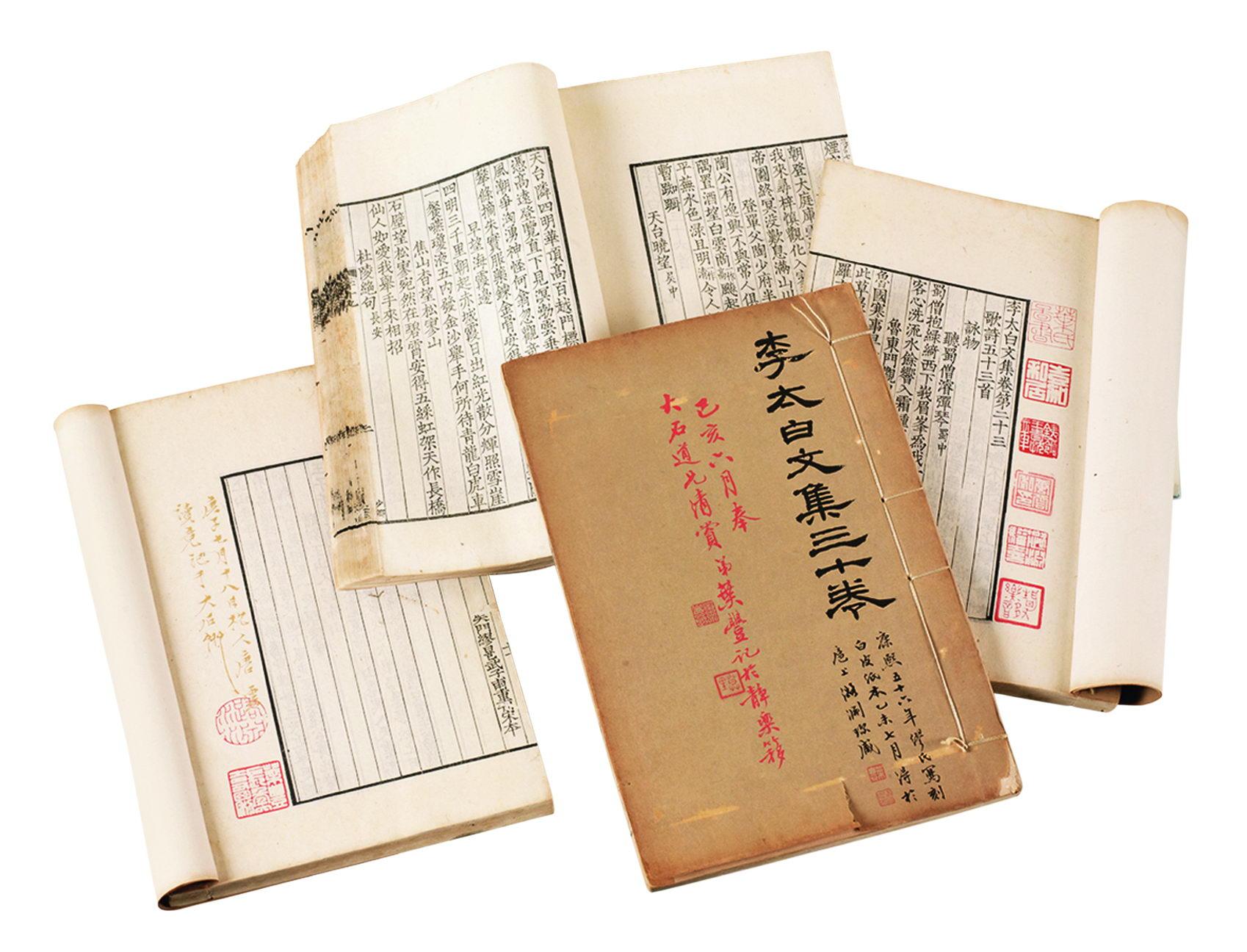 线装夹板《李太白集》四册全