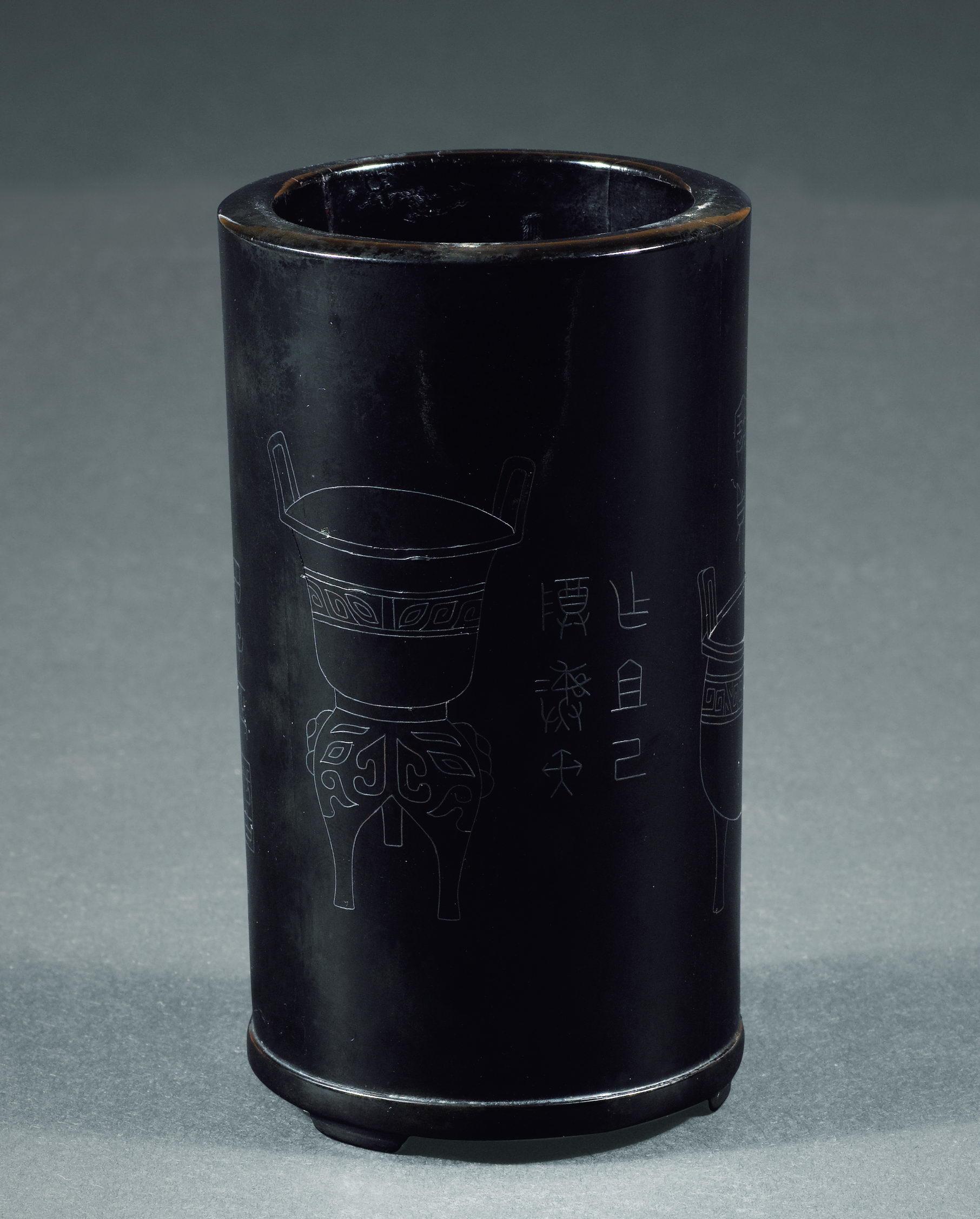 清 田子正製乌木嵌银丝三足笔筒