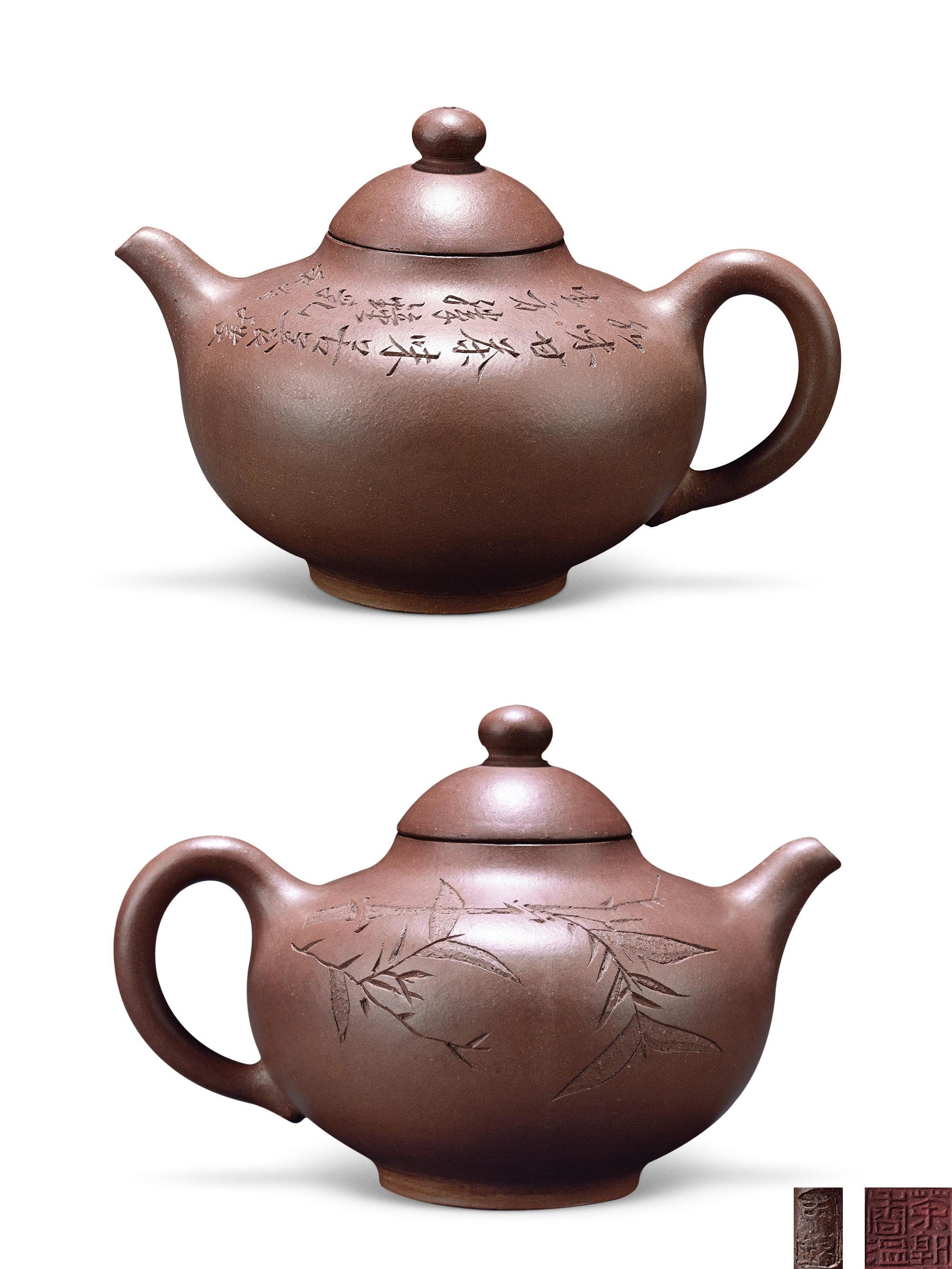 清紫砂掇壶