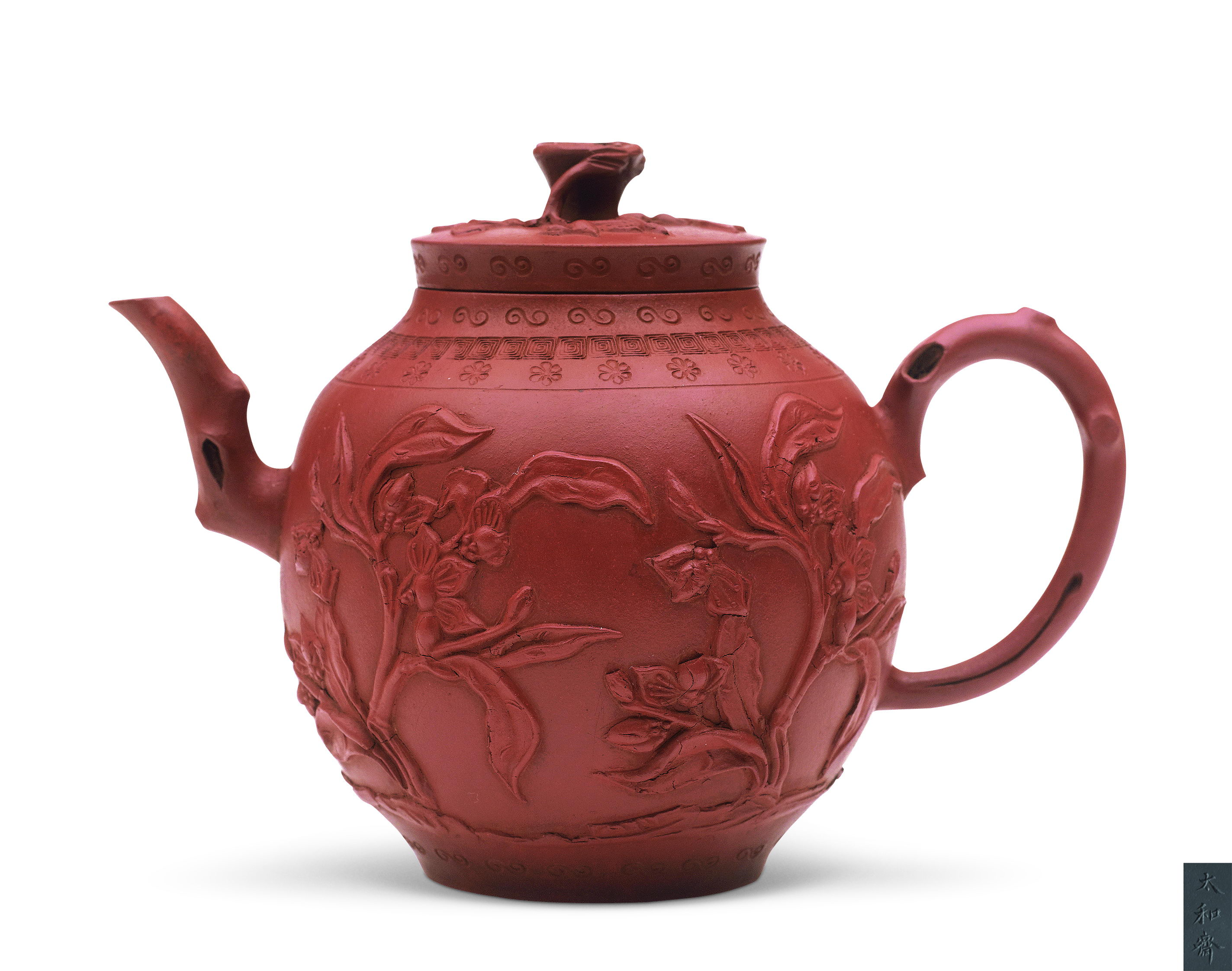 清紫砂贴花壶