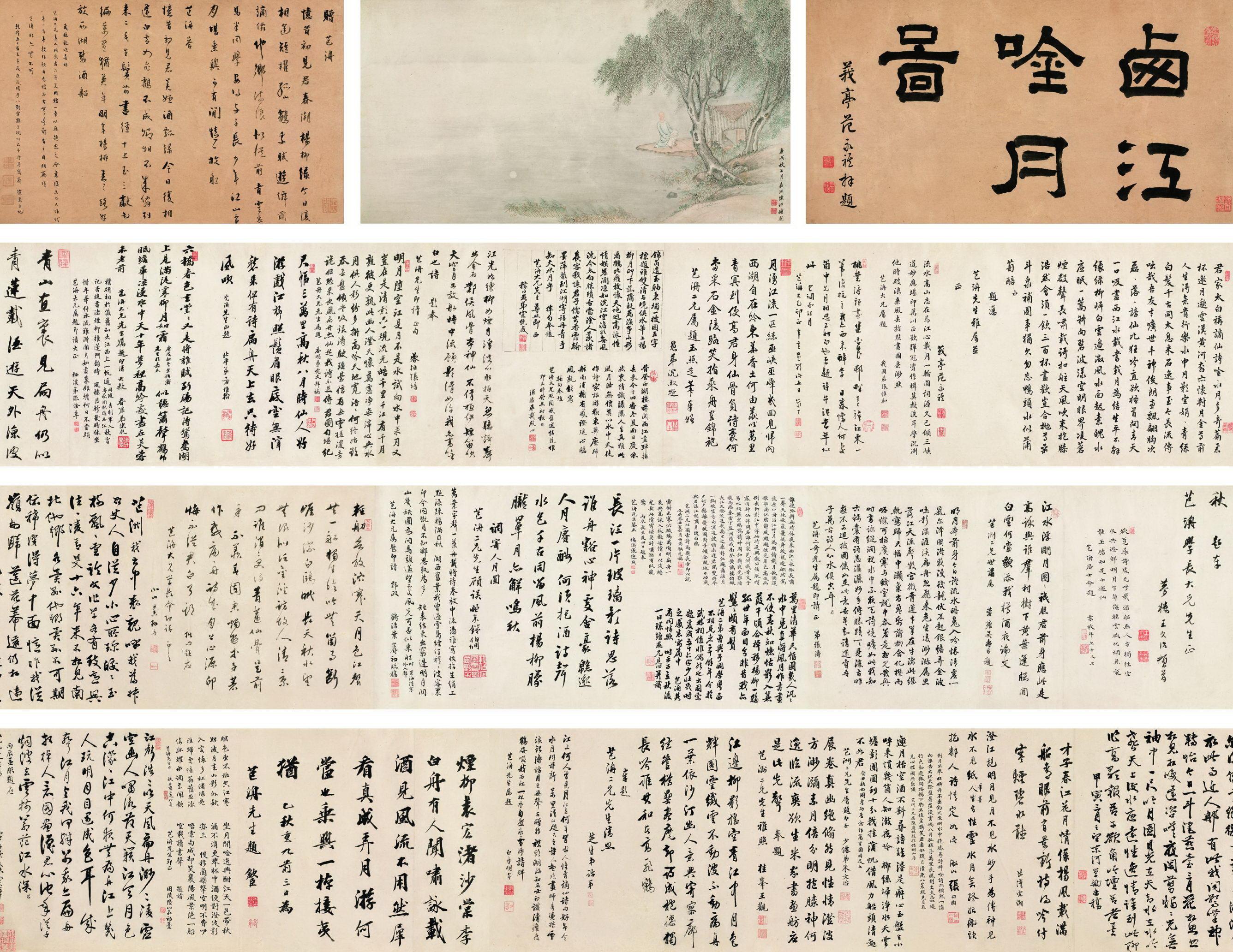 西江吟月图